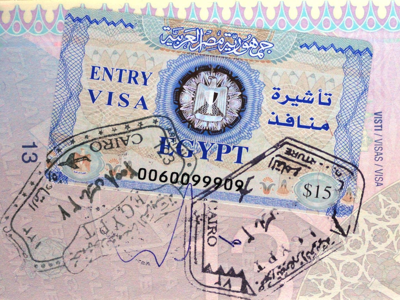 Єгипет: Синайській півострів - візовий режим (зміни)