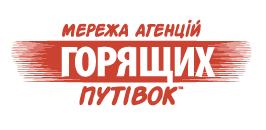 """Агенція Горящих Путівок """"Марко Тревел"""""""