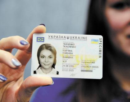 В Туреччину по ID-карткам, без закордонних паспортів