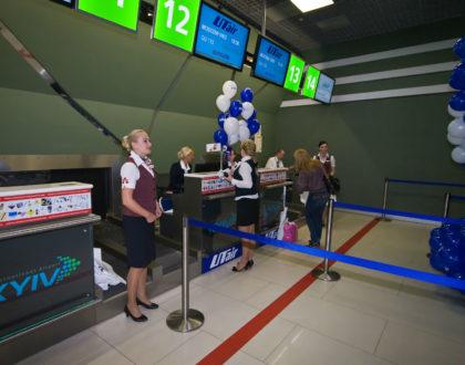 Аеропорт «Київ» (Жуляни) буде закритий з 14 травня по 24 травня 2017