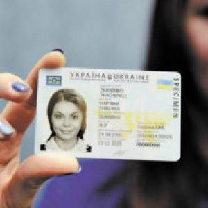 Ukrainian-national-ID-card