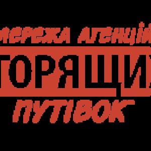 logo2_180b1